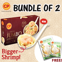 [CP Food] Bundle of 2 ! Jumbo Shrimp Wonton x2 Free Chicken Broth x2