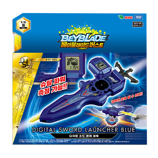 Beyblade Burst Takaratomy B-94 Digital Sword Launcher Red