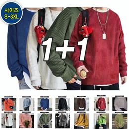 1+1 圆领毛衣