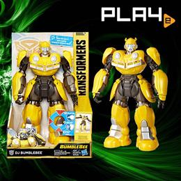 Transformers Bumblebee Movie DJ Bumblebee