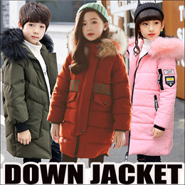2019 Children winter jacket   winter coat  down jacket  Boys n Girls winter 8d939603be7d