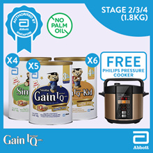 Similac Follow On Bundle of 4 / Gain Stage 3 Bundle of 5 / Gain Kid (1.8kg) Bundle of 6