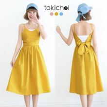 TOKICHOI - Slit Cutout Tie Back Dress-180627