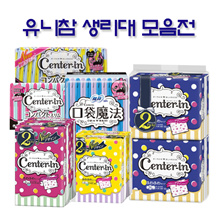 Unicharm japanese sanitary band collection / Set of three small, medium, large and over night !!