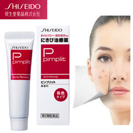 ★BUY $40 FREE SHIPPING★SHISEIDO P Pimplit 18g Acne Remedy N - Natural Skin Color / Anti Inflammation / Anti Bacterial *Made in Japan