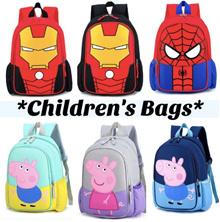 Children Kids School Bag Backpack Ironman Spiderman Peppa George