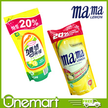 [MAMA LEMON] Dishwashing Liquid Refill 600ml/Super Greasing Lemon Gold 600ml