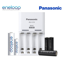 PANASONIC ENELOOP BQ-CC55 / BQ-CC51 / 1.5hrs Smart and Quick Charger  / AA Rechargeable Battery