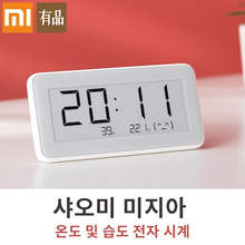 Xiaomi Mijia temperature and humidity monitoring electronic watch