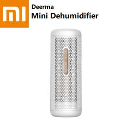 小米有品德尔玛迷你除湿器可循环家用抽湿机静音卧室空气吸湿器/便携加湿器