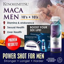 Kinohimitsu MacaMen 10s+10s - 100% Natural Boost Muscle Strength Sex Health for Men No Caffine