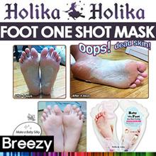 BREEZY ★ One shot 7 days Foot Peeling [Holka Holika] Baby Silky Foot Mask / One Shot Peeling / Mask