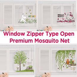 Window Zipper Type Premium Mosquito Net★Easy Opening /Insect Fly Bug Netting Mesh Screen Velcro Tape