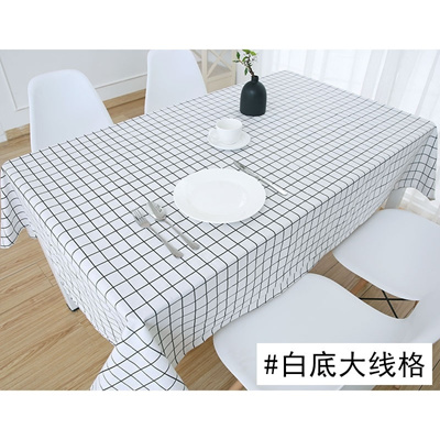 Amazing Simple Modern Cotton Linen Tablecloth Art Nordic Ikea Table Cloth Farm Small Fresh Table Mat Dust Best Image Libraries Sapebelowcountryjoecom