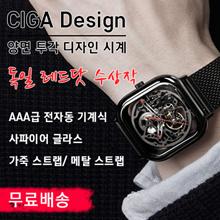 玺 Jia Quan hollow mechanical watch