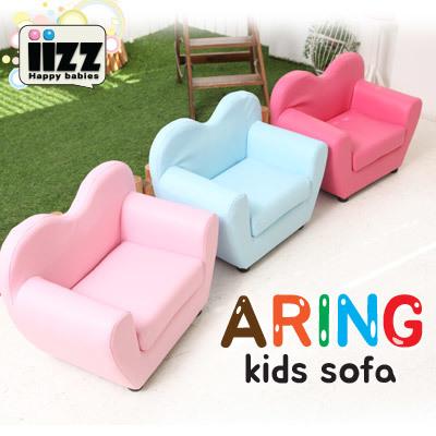 qoo10 iizz aring kids sofa sofa baby sofa furniture korea hit rh qoo10 sg sofa bed for baby sofa for baby shower
