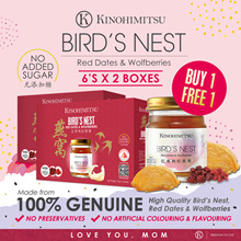 🌺PERFECT GIFT🌺 Kinohimitsu BIRD NEST w RED DATES 6s x 2 (6 bottles in a box)* High Quality