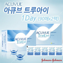 One Day Acuvue True Eye 90 pack of 2 boxes set | Contacts One Day Acuvue True Eye [1 day disposable]