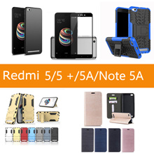 ❤Geeks ❤Xiaomi Redmi 5A Redmi Note 5A Magnetic Smart Flip Leather Case full Screen Protector SG