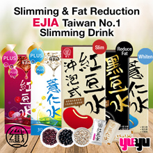 [EJIA] [3 MONTHS SUPPLY] ✮TAIWAN NO.1 SLIMMING DRINK✮ 100% PURE EJIA ✮100% NATURAL ✮