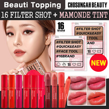 [16BRAND] 16 FILTER SHOT 2Colors [Beauti Topping]