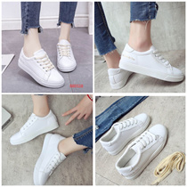 Casual White Shoes PVC Dress Shoes Unisex Comfortable for all Occasions