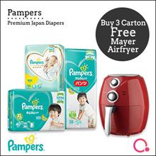 [PnG] BUY 3 CARTON GET MAYER 2.6L AIR FRYER WORTH $199! Baby Dry Diapers/Premium Care Pants/Tape