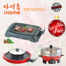 🎅SENSONIC CNY MINI STEAMBOAT / MULTI COOKER / TEPPAN SHABU / COOKWARE [7 Models] FROM $38.00!!!