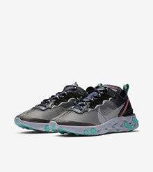 Nike React Element 87 Neptune Green (Code: AQ1090 005)