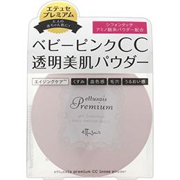 ★BUY $90 FREE SHIPPING★Ettusais Premium Cc Loose powder 11g 2colors!!