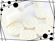 Moon cake tools Chinese Chess Stamps Plunger Cookie Cutters Characters Cake Stencil With Fourteen Mo