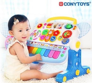 Conytoys Edutable Baby Toys / Sense Toys / Infant Toys / Desk / Play Table /