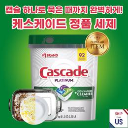케스케이드 프래티넘 액션팩 식기세척기 세제 (92개입) Cascade Platinum ActionPacs Dishwasher Detergent Fresh (92 ct.)
