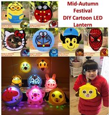 Mid-Autumn Festival / DIY Cartoon LED Lantern