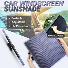 Retractable Car Windscreen Sunshade / Curtain / Say GOODBYE to hot car seats