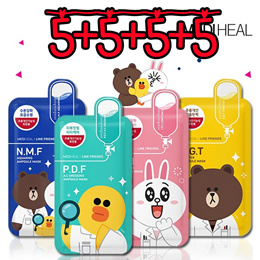[Medi Heel / MEDIHEAL] 5 sets of line friends × 4 = 20 sheets