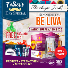 Kinohimitsu Be Liva 30s x 2 [TWIN PACK] *No Hangover* Protects Liver Supplement* Turmeric Extract