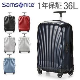【1年保証】サムソナイト Samsonite スーツケース 36L 軽量 コスモライト3.0 スピナー 55cm 73349 COSMOLITE 3.0 SPINNER 55/20 キャリーバッグ