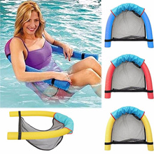 Air Mattresses Portable Air Water Mattress Inflatable Swimming Mattress Floating Chair Swimming Pool