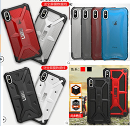 【UAG Case iPhone XS Max XR X 8 7 6 6S Plus Plyo Plasma Monarch   20092