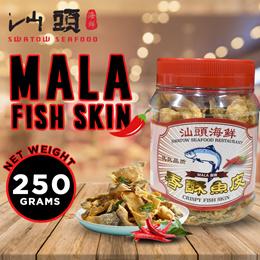 [Swatow Restaurant] 250gm Crispy Mala Fish Skin!