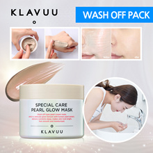 Klavuu Special Care Pearl Glow Mask 100ml : Super Smooth Mud Cream Pack