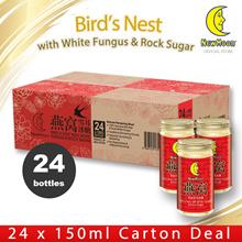 [24 individual bottles] NEW MOON Bird's Nest with White Fungus Rock Sugar 24 x 150ML