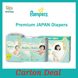 P n G Pampers diapers - CARTON DEAL - Made in Japan - All sizes available