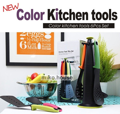Qoo10 kitchen silicone set kitchen dining for Qoo10 kitchen set