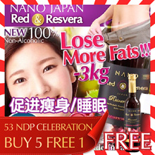 [2-DAYS! BUY 5 FREE* 1 =$16.67ea*!!!] ♥NANO RESVERA ♥ #1 HIGHLY-RAVED SLIMMING ♥0% ALCOHOL `RED WINE