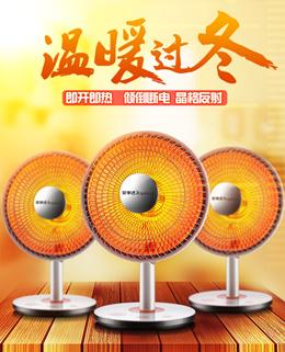 Heaters small sun office desktop mini electric fan heater heating household baking oven warm feet