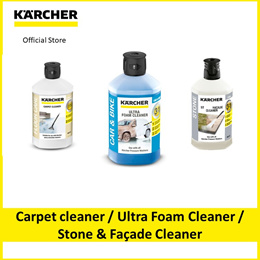Karcher Cleaning Detergents -  Carpet Cleaner | Stone and Facade | Ultra Foam Cleaner for Cars