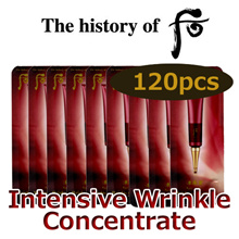 (sample) The history of whoo Jinyulhyang Intensive Wrinkle Concentrate 1ml x 120pcs