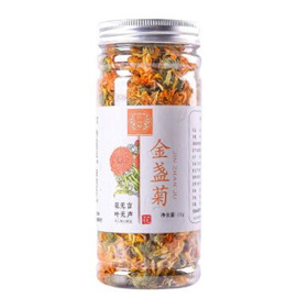 Calendula Calendula 40g*2 canned hand-selected golden daisy dried flowers in bulk non-flower tea